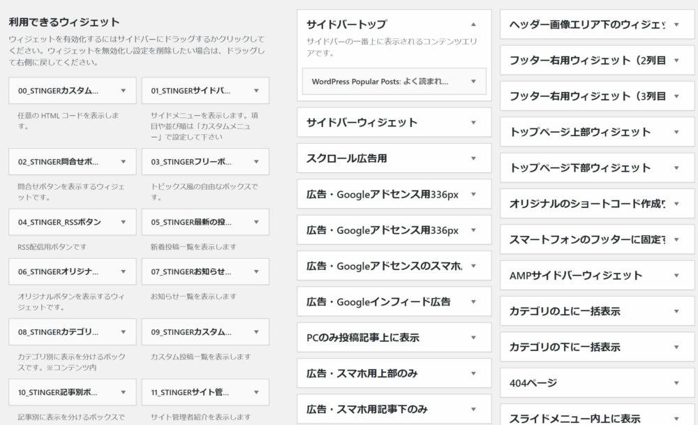 カスタマイズ性/affinger
